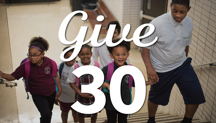 Extra Mile Education Foundation Give 30 - Your gift of $30 today, or once a month, or more will enable us to continue the work we do.